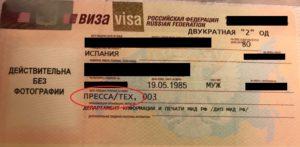 Visado Ruso periodista FilmspbTV