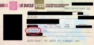 Visado de negocios Ruso FilmspbTV