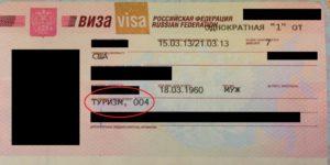 Visado Turista Ruso