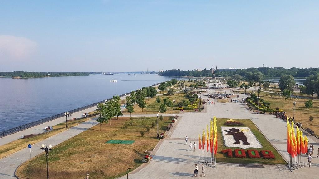 Rodaje en Yaroslavl