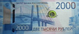 2000 Rublos billete Vladivostok