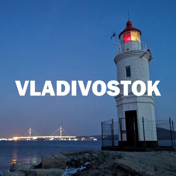 Organizar rodaje en Vladivostok