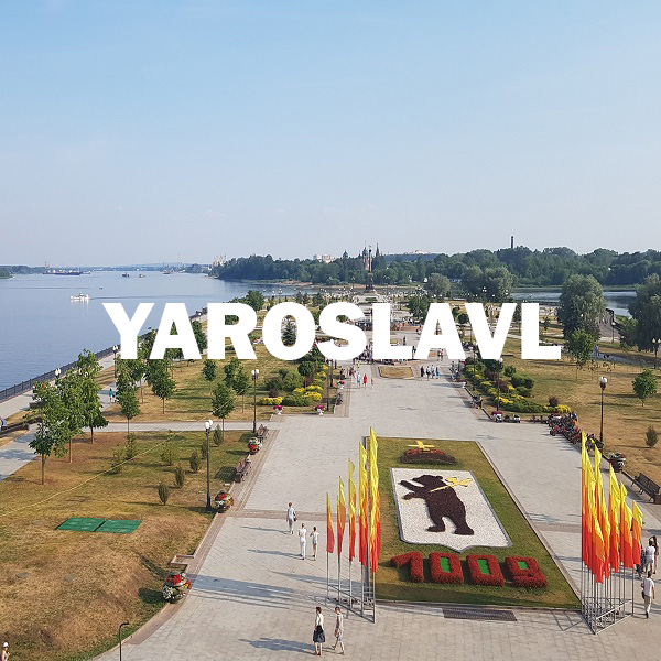 Rodaje y filmaciones en Yaroslavl