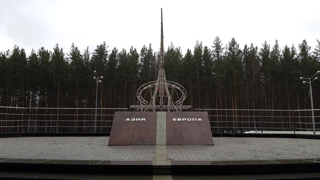 Monumento entre Europa y Asia en Ekaterinburgo