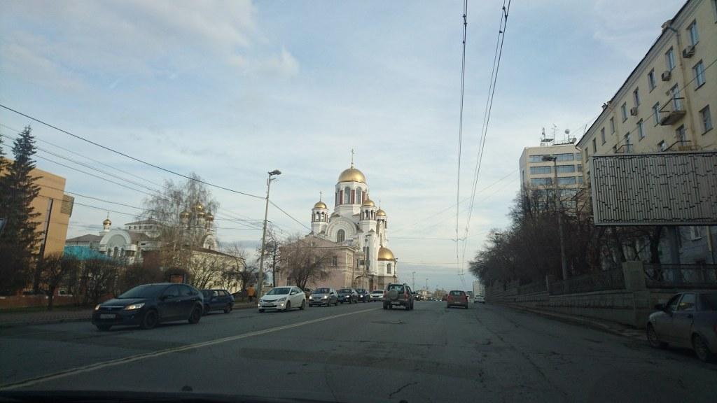Catedral sobre la sangre en Ekaterinburgo