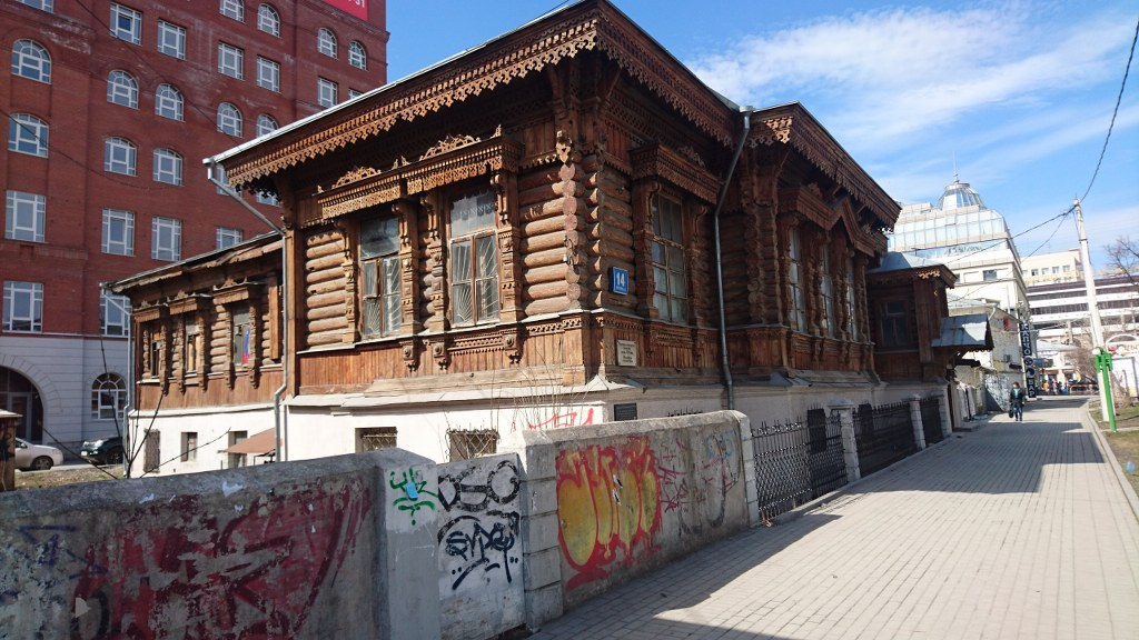 Permisos para filmar en Ekaterinburgo